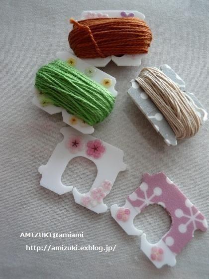 Amizuki