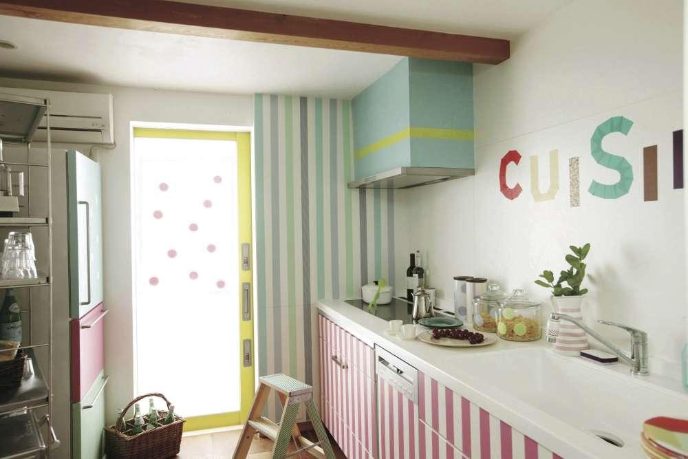 10 fa ons de personnaliser vos placards de cuisine des id es - Leroy merlin peinture magnetique ...