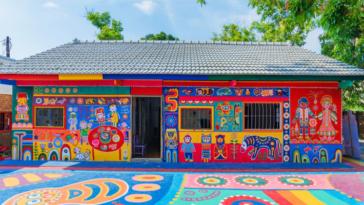 village taiwan